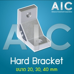 Hard Bracket - 30 mm - Pack 2