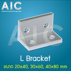 L-Bracket 40x80 mm - Pack 4