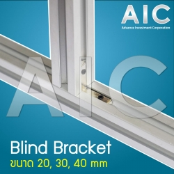 Blind Bracket 40 mm