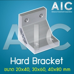 Hard Bracket 40x80 mm - Pack 2