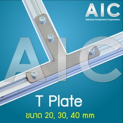 T-Plate - 30 mm - Pack 2