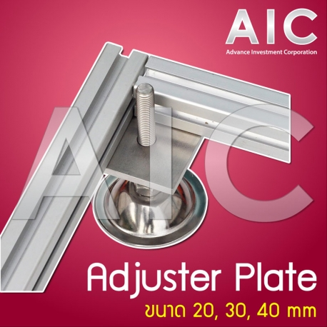 Adjuster Plate 30 mm