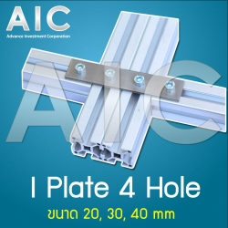 I-Bracket - 40 mm 4 Hole
