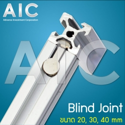 Blind Joint 40 mm - Set