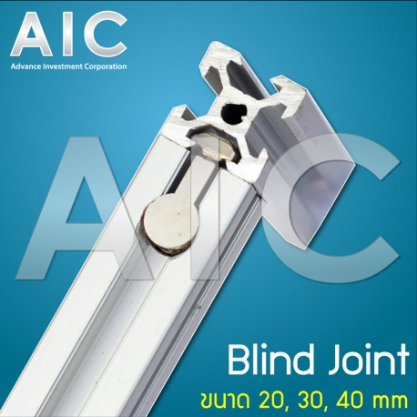 Blind Joint 40 mm