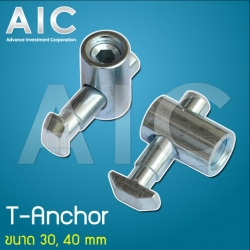 T-Anchor Bracket 30 mm 90 Degree