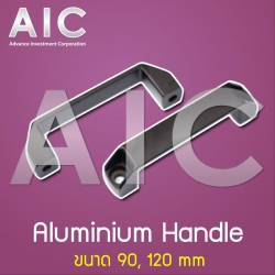 Handle Aluminium - 90/120 mm