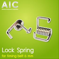 Lock Spring Clip 10 mm - Pack 2