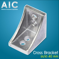 Bracket 40 mm - Pack 4