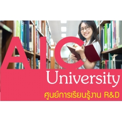 AIC University - Online Marketing