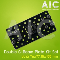 Double C-Beam Plate Kit Set