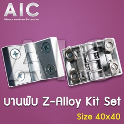 บานพับ Zn-Alloy - 40x40 mm Kit Set Pack2