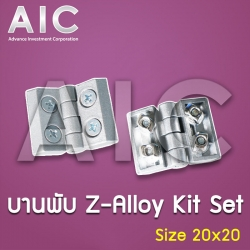 บานพับ Zn-Alloy - 20x20 mm Kit Set