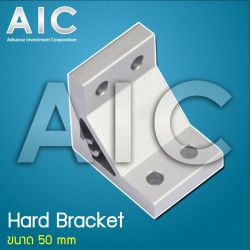 Hard Bracket - 50x50 mm