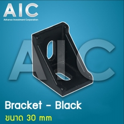 Bracket 30 mm (Black) - Pack 4