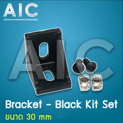 Bracket 30 mm (Black) - Kit Set