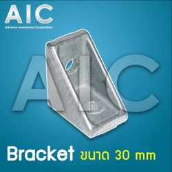 Bracket 30 mm - Pack 4