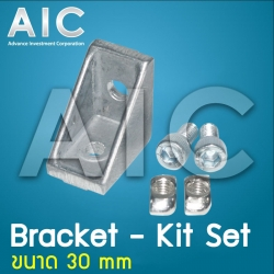 Bracket 30 mm - Kit Set