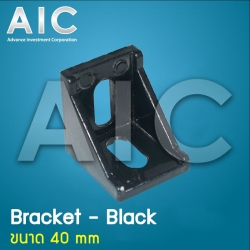 Bracket 40 mm (Black) - Pack 4