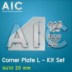 Corner Plate - 20 mm - Kit Set