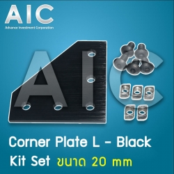 Corner Plate L - 20 mm Black Kit Set