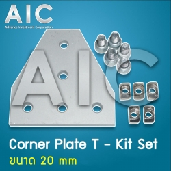 Corner Plate T - 20 mm Kit Set