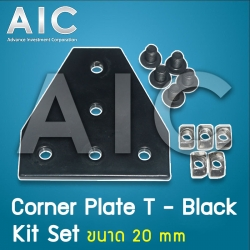 Corner Plate T - 20 mm Black - Kit Set