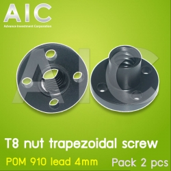 T8 nut trapezoidal screw POM 510 lead 4mm - Pack 2