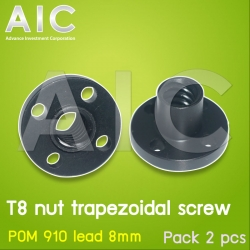 T8 nut trapezoidal screw POM 910 lead 8mm - Pack 2