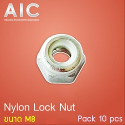 Nylon lock Nut M8 - Pack 10