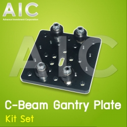 C-Beam Gantry Plate Kit Set