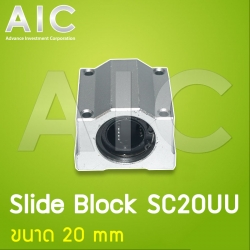 Slide Block 20 mm SC20UU