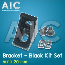Bracket 20 mm (Black) - Kit Set