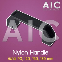 Nylon Nylon Handle - 90 mm - Kit Set
