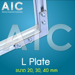L-Plate - 20 mm (Stainless) - Pack 10