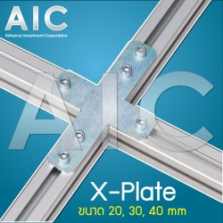 X-Plate 20 mm - Pack 10
