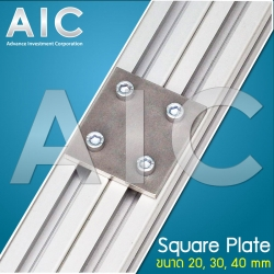 Square Plate - 20 mm - Pack 2