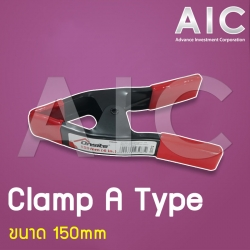 Clamp A type Onsite 150 mm