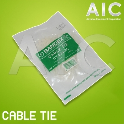 Cable Ties 2.4x75 mm White - Pack 100