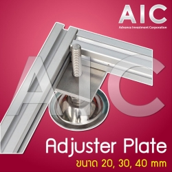 Adjuster Plate 40 mm - Kit Set