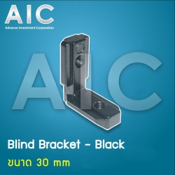 Blind Bracket 30 mm Black - Pack 4