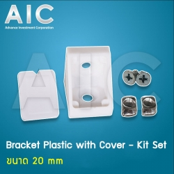 Bracket 20 mm Plastic with Cover - Kit Set- Pack 20