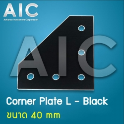 Corner Plate L - 40 mm Black - Pack 2