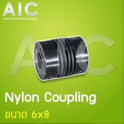Nylon Coupling D19 L23 for 6x8 mm Shaft