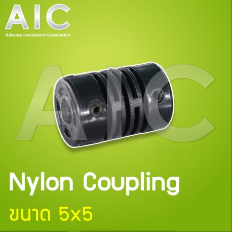 Nylon Coupling D19 L23 for 5x5 mm Shaft