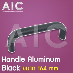 Handle Aluminun 164 mm Black