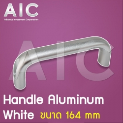 Handle Aluminun 164 mm White