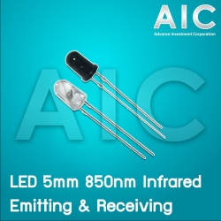LED 5mm 850nm Infrared Emitting & Receiving - Pack 2