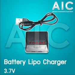 Battery Lipo Charger 3.7V